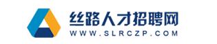 新疆中泰智汇人力资源服务股份有限公司-招